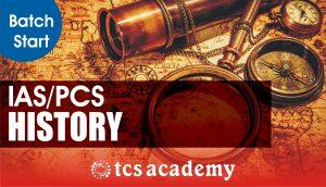 IAS / PCS History
