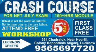 Best UGC NET Coaching in Lucknow