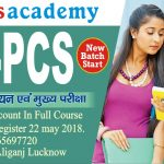PCS Coaching in Lucknow