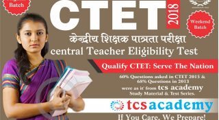 CTET Exam 2018 Notification: CTET Coaching in Lucknow