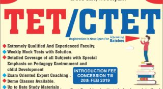 TCS ACADEMY - TET CTET COACHING CENTER IN LUCKNOW - 9565697720