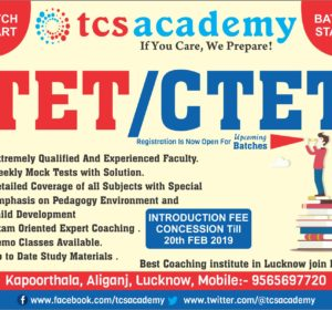 Super TET Coaching in Lucknow-TCS ACADEMY