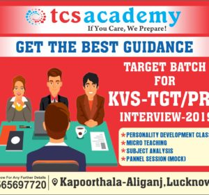kvs interview coaching classes in Lucknow India - TCS ACADEMY