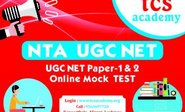 TCS ACADEMY - Ugc Net Online Mock Test 2019,Model Paper,Practice Paper
