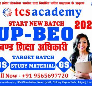 TCS ACADEMY-BEO GS FREE STUDY MATERIAL TCS ACADEMY-BEO GS FREE STUDY MATERIAL,UPPSC BEO EXAM 2020 STUDY MATERIAL, GS NOTES,PRE&MAINS FULL GS STUDY MATERIAL,BEO COACHING IN LUCKNOW UP Download Free Study Material For UP BEO EXAM Pre + Mains Exam. Syllabus: Paper-II: General Studies - I (Indian Heritage and Culture, History and Geography, Indian Polity, Indian Agriculture,Indian Economy,etc . We have listed notes for General Studies Students, who have been preparing for UPPSC BEO (BLOCK EDUCATION OFFICER) and UPPCS Exams. Study Material General Studies.BEO COACHING IN LUCKNOW,UPPCS COACHING IN LUCKNOW,PCS COACHING IN LUCKNOW BY EXPERTS: Study material for UP BEO EXAM Prelims 2020, UP BEO EXAM Main 2020, and other State Civil services Exam for complete preparation of all UPPCS Exams. ... General Studies PCS 2020 Complete Study Package. PCS Prelims Study Material: Find PCS Prelims Exam Study Materials Online on India's No.1 ... form link, Eligibility, Selection Procedure, exam pattern, Free Study Material, and salary. ... PCS Prelims Exam 2020 : GS Polity : Study Material. UPPSC BEO Prelims Series (Postal Course): Get The Only Self-Contained Correspondence Course. ... General Studies for Uttar Pradesh BEO EXAM 2020: Comprehensive, point-wise and updated study material and exam notes. Uttar Pradesh BEO EXAM: Latest Notifications, Dates, Updates, News & More, FREE STUDY MATERIAL FOR ALL STUDENTS ( FULL SUMMARY NOTES GIST ... GK GS REVISION NOTES GIST PCS UPPSC BEO EXAM 2020.