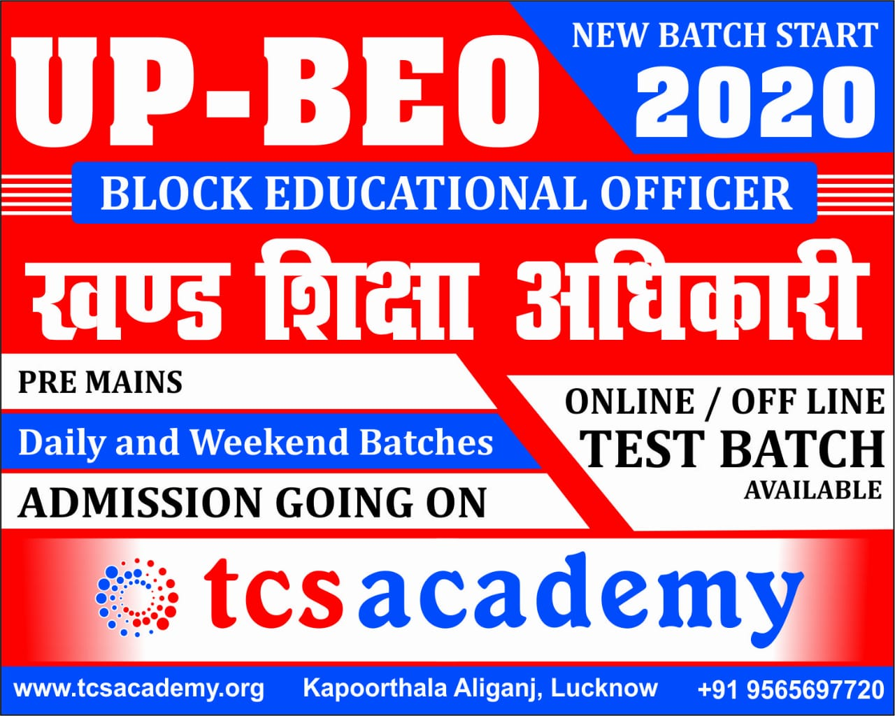 UP BEO EXAM STUDY MATERIAL NOTES TEST SERIES - TCS ACADEMY