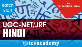 UGC-NET / JRF HINDI