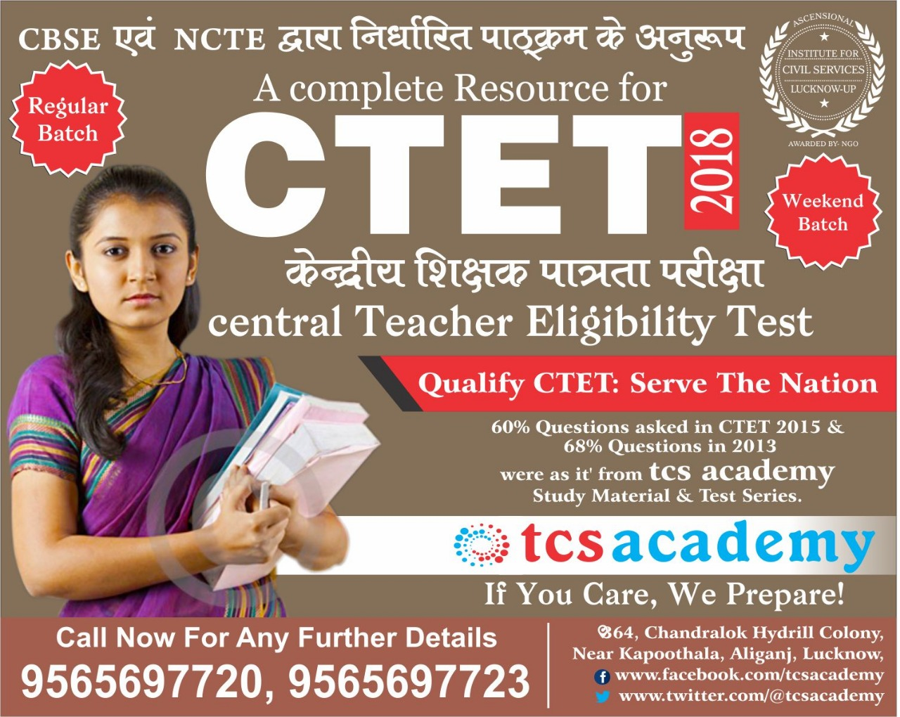 CTET Exam 2018 Notification: CTET Coaching in Lucknow