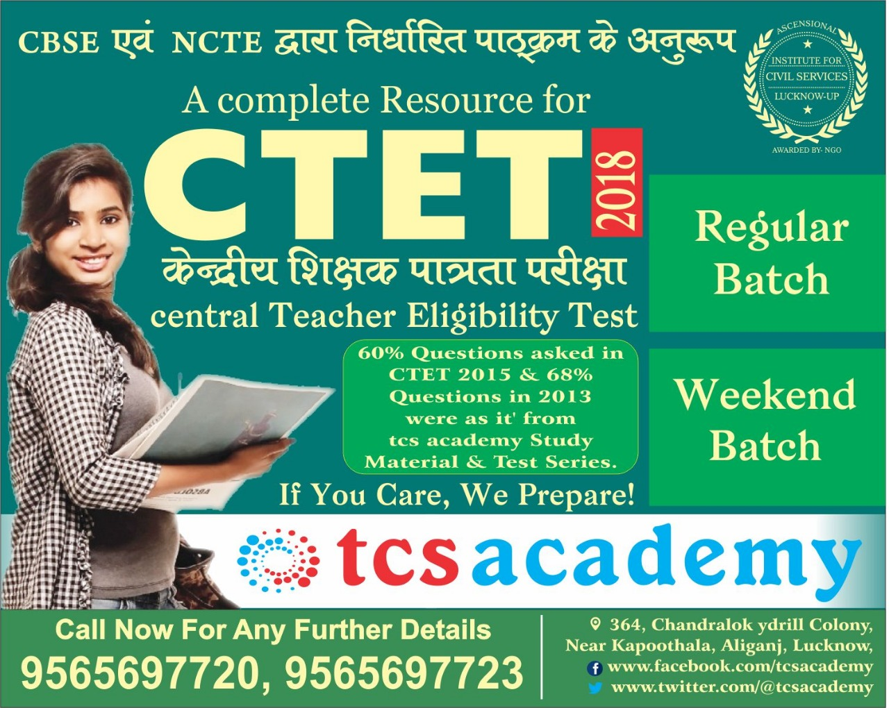 CTET Coaching in Lucknow - TCS ACADEMY - 9565697720