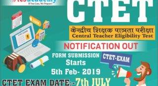 CTET Notification 2019 : CTET Coaching in Lucknow - TCS ACADEMY