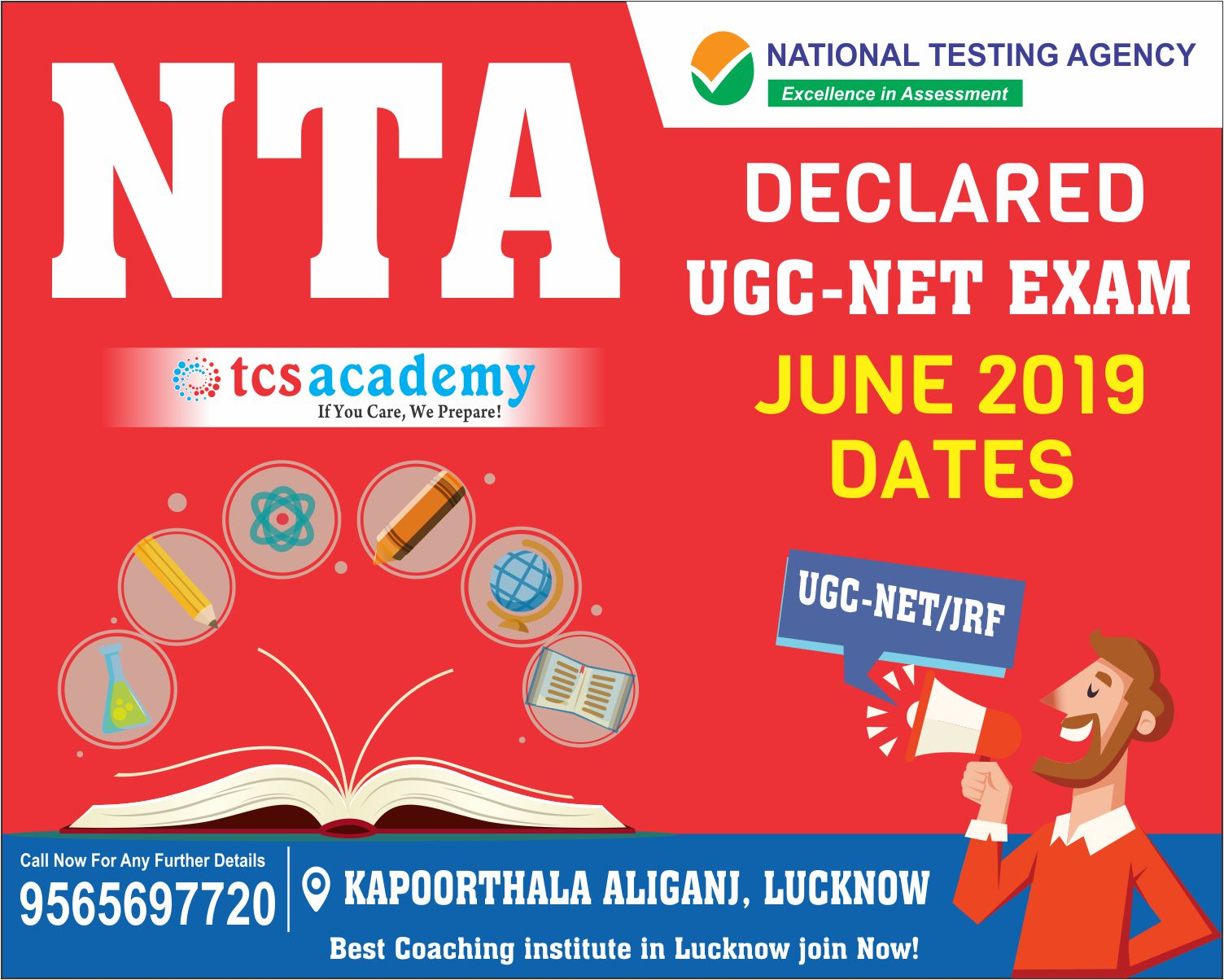 NTA UGC NET JUNE 2019 EXAM NOTIFICATION : TCS ACADEMY