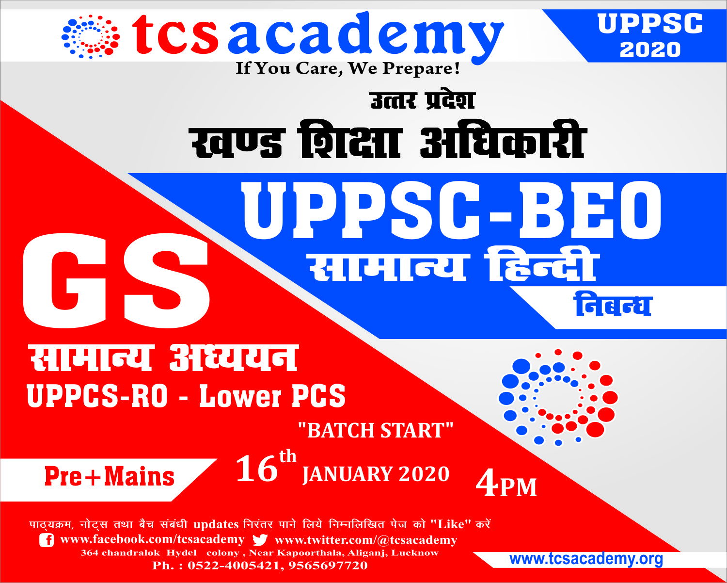BEO Coaching in Lucknow : Tcs Academy 9565697720