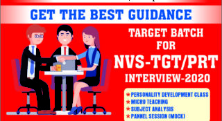 NVS Interview coaching classes in Lucknow India - TCS ACADEMY