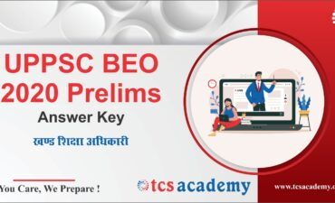 BEO Exam Answer Key Block Education Officer Khand Shikasha Adhikari Exam Answer Key : TCS ACADEMY