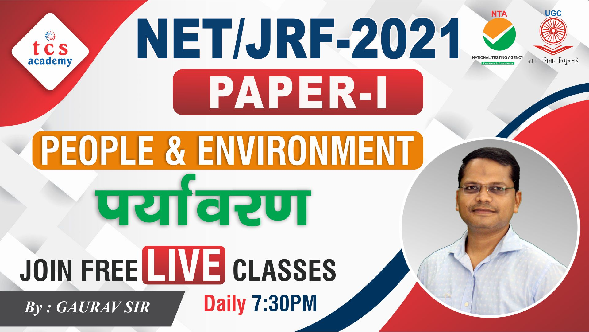 NTA UGC NET JRF Preparation Ugc Net Coaching in Lucknow