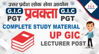 UP GIC Lecturer Exam Study Material GIC Lecturer Notes TCS ACADEMY
