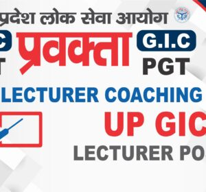 UP GIC Lecturer Exam Coaching GIC Exam Online Classes