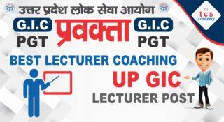 UP GIC Lecturer Exam Coaching GIC Exam Online Classes