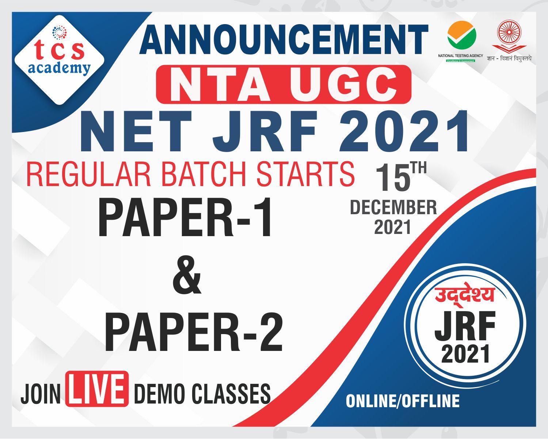 UGC NET Coaching NET JRF Exam 2021 - TCS ACADEMY
