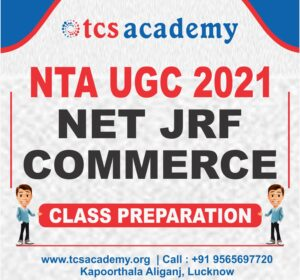 UGC NET Commerce Coaching Class : TCS ACADEMY