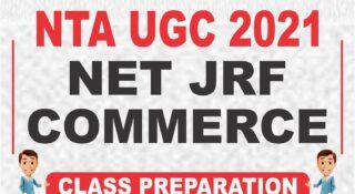 UGC NET Commerce Coaching Class : TCS ACADEMY
